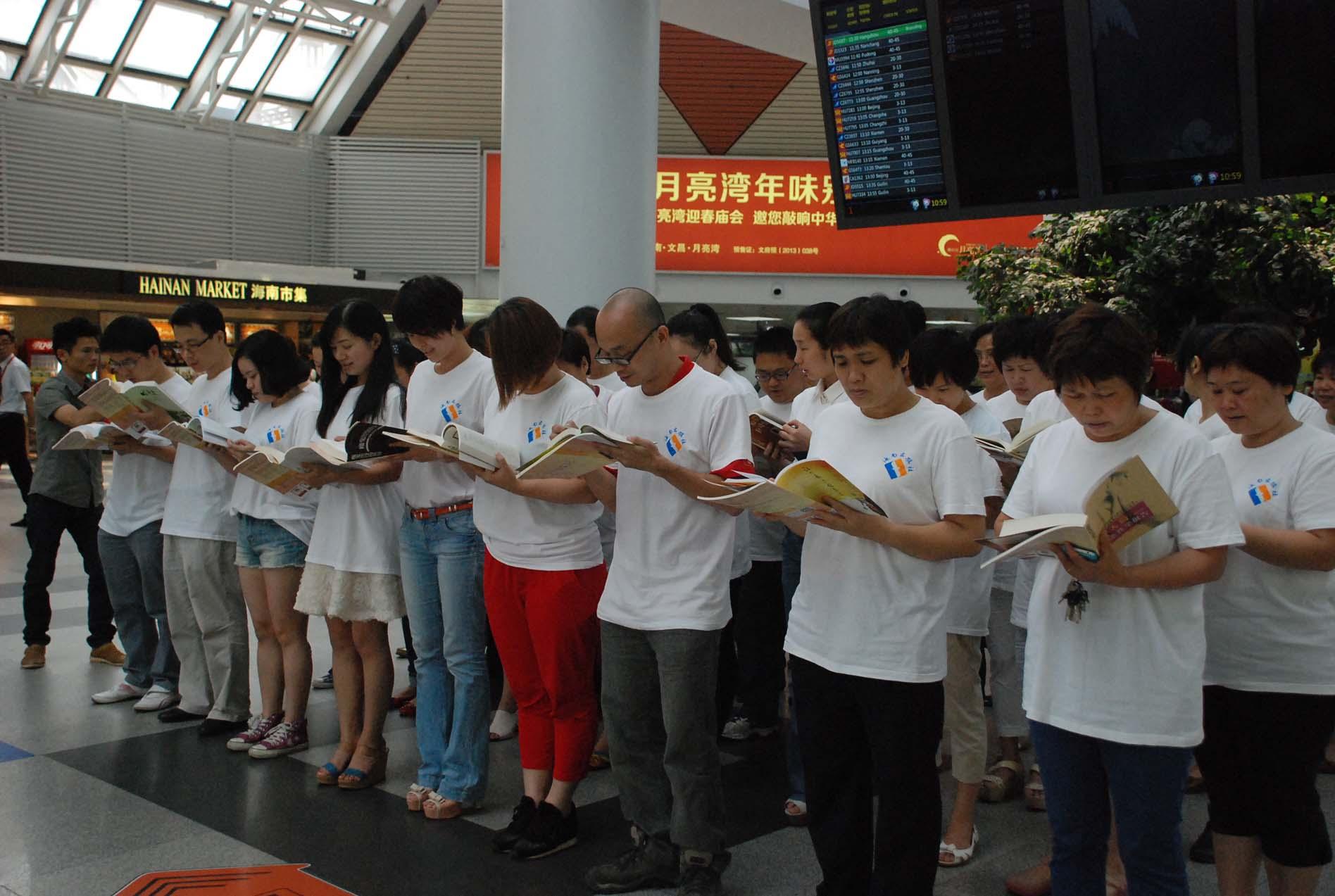 """湖南分公司举办""""读书快闪""""活动"""
