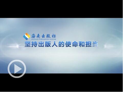 vwin德赢备用官网宣传片